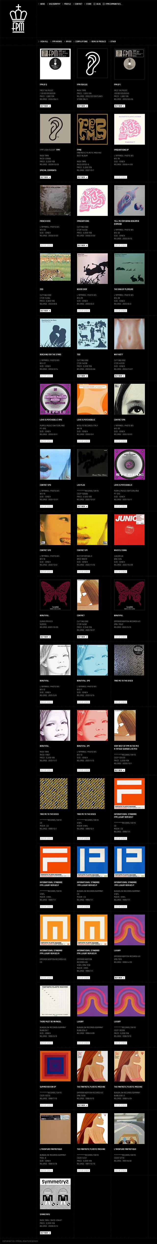 fpm_disco_category