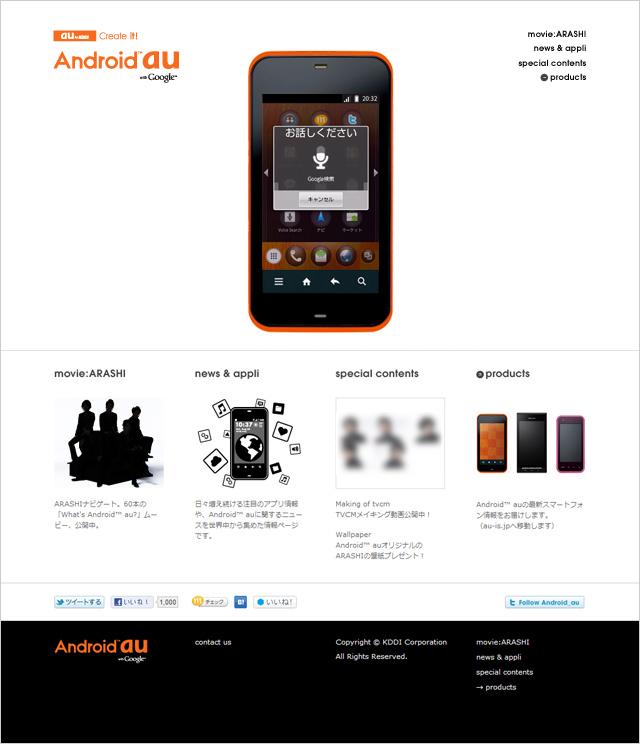 androidau1