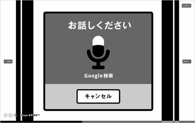 androidau4