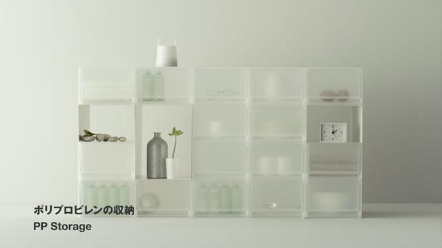 storage04