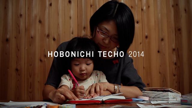 hobonichi_04